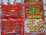 富士食品工業 餃子がおいしいの画像(2枚目)