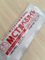モニプラ報告:MCT食べるオイル【持留製油】の画像(6枚目)