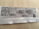 モニプラ報告:MCT食べるオイル【持留製油】の画像(7枚目)