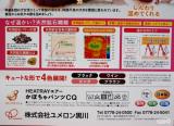 ☆ 株式会社ユメロン黒川さん HEATRAYエアー「かぼちゃパンツCQ」ほぼ毎日履いています。手放せない!!これは絶対、出産入院時にも持っていく! ②の画像(4枚目)