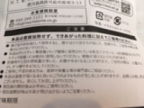 モニプラ報告:MCT食べるオイル【持留製油】の画像(5枚目)