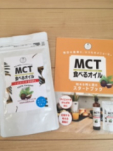 モニプラ報告:MCT食べるオイル【持留製油】の画像(1枚目)