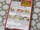 富士食品工業 餃子がおいしいの画像(3枚目)