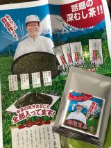 お茶の成分が丸ごと全部!深い味わいで癒される☆の画像(1枚目)
