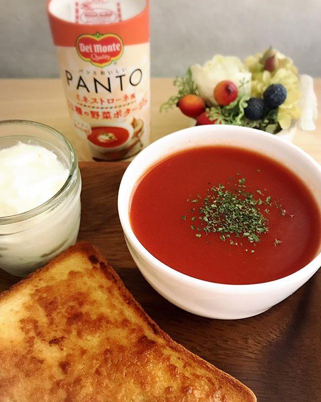 口コミ投稿:今日の朝ごはん^ ^ ・デルモンテさんのPANTO(パント)ミネストローネ風11種の野菜…
