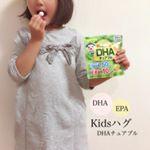 【子供向けサプリメント】あの脳の活性化に良いと言われる「DHA」をお菓子感覚で摂ることが出来るチュアブルタイプのサプリ。#井藤漢方 さんからいただきました♡私も食べてみたけどバナナ味で食べ…のInstagram画像
