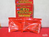 ☆ 富士食品工業株式会社さん 餃子がおいしい!! 2箱   手軽で美味しい調味料!の画像(3枚目)