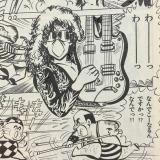 「JRA 11/17(土)の マカロニほうれん荘的競馬予想」の画像(4枚目)