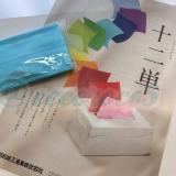 【使ってみました】水切り紙袋(大昭和紙工産業株式会社製)の画像(7枚目)