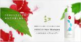 【ゆめじん】無添加ボタニカルシャンプー『ハイビスカス ヘアシャンプー』の本品モニターの画像(1枚目)