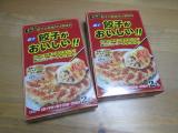 美味(^^♪ 肉汁ジューシー手作り餃子の画像(2枚目)