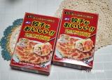 ●モニプラ●富士食品工業 混ぜるだけで♪餃子がおいしい♪の画像(2枚目)