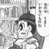 「JRA 11/17(土)の マカロニほうれん荘的競馬予想」の画像(1枚目)