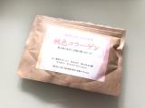 「ピンクが可愛い♡1番摘出コラーゲン」の画像(1枚目)