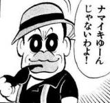 「JRA 11/17(土)の マカロニほうれん荘的競馬予想」の画像(3枚目)