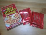 美味(^^♪ 肉汁ジューシー手作り餃子の画像(7枚目)
