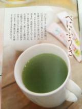 モニプラ報告:特選荒茶旬お試し1煎【お茶の荒畑園】の画像(3枚目)