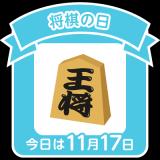 ☆スタンドカラーロングコート☆の画像(9枚目)