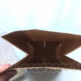 【使ってみました】水切り紙袋(大昭和紙工産業株式会社製)の画像(3枚目)