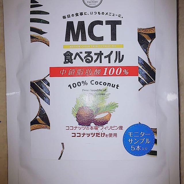 口コミ投稿:毎朝飲むコーヒーに入れました☆#持留製油 #MCTオイル #MCT食べるオイル #monipla #mo…