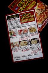 富士食品  餃子がおいしい‼︎の画像(3枚目)