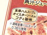 餃子がおいしい!!の画像(2枚目)