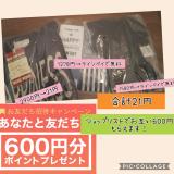 「3品で21円激安品届く&簡単ホットサンド!」の画像(12枚目)
