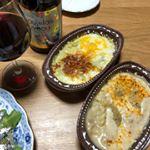 上質な味わいの濃厚ソースを楽しむマルハニチロのDEL Iグラタン「チーズソース&ほうれん草ベーコン」と「ポルチーニソース&ソテーマッシュルーム」をボジョレヌーボーといただいてみました♪マスカルポー…のInstagram画像
