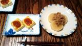 『円熟シリーズ』でいろいろみそ料理の画像(9枚目)