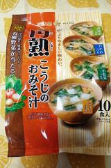 『円熟シリーズ』でいろいろみそ料理の画像(15枚目)