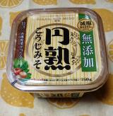『円熟シリーズ』でいろいろみそ料理の画像(2枚目)