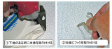 """「""""スーパー物干し・コードマチックV3"""" 壁取り付け式物干し」の画像(11枚目)"""