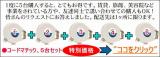 """「""""スーパー物干し・コードマチックV3"""" 壁取り付け式物干し」の画像(16枚目)"""