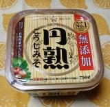 『円熟シリーズ』でいろいろみそ料理の画像(3枚目)
