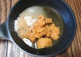 『円熟シリーズ』でいろいろみそ料理の画像(7枚目)