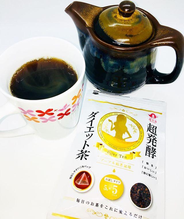 口コミ投稿:ㅤㅤㅤㅤㅤㅤㅤㅤㅤㅤㅤㅤㅤ株式会社ティーラボ様の超発酵ダイエット茶5個入パック(…
