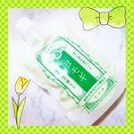 ⋆*最近、洗い流すタイプのパックにハマっております( ˶´⚰︎`˵ )💓⋆こちらはお風呂で使える泥パックヨモギ成分入りのものです✨⋆洗顔後に顔全体に伸ばして10分く…のInstagram画像