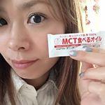 #食べるオイル乾燥肌なので、積極的に良質なオイルを食後でとってるつもり🍴それでも、乾燥する時#MCT食べるオイルスープや飲み物に入れても味が変わらず、使いやすい❤️ #良質…のInstagram画像