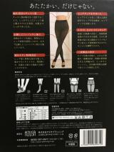 革命的なストッキング風タイツ Azusa タイツ 今年の冬もう寒くない~の画像(2枚目)