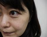 和肌美泉 米配合の洗顔 | ごりょうたのブログ - 楽天ブログの画像(3枚目)