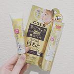 ▽ㅤㅤㅤㅤㅤㅤㅤㅤㅤㅤㅤㅤㅤㅤㅤㅤㅤㅤㅤㅤㅤㅤㅤㅤㅤㅤミックコスモさんのホワイトラベル金のプラセンタもっちり白肌濃シワトールお試しさせて頂きました!ㅤㅤㅤㅤㅤㅤㅤㅤㅤㅤㅤㅤ…のInstagram画像