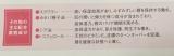 トリプルサン エポラーシェ リップビジュー★の画像(2枚目)