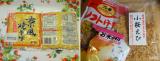 ☆ 鎌田商事株式会社さん かつおだしの中濃ソース お好み焼きに焼きそばに!野菜炒めに、と大活躍です。の画像(9枚目)