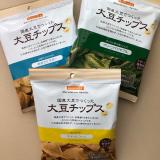 「ノンフライでもおいしい大豆チップス!」の画像(2枚目)