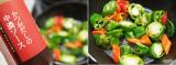 ☆ 鎌田商事株式会社さん かつおだしの中濃ソース お好み焼きに焼きそばに!野菜炒めに、と大活躍です。の画像(17枚目)