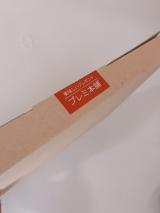 「♡プレミ本舗♡新しいおだしのかたち♡とにかく美味しい!まるごとキューブだし♡」の画像(1枚目)