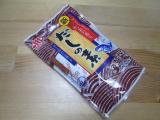 これからの季節に☆ありもの野菜de豚汁の画像(2枚目)