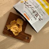 「ノンフライでもおいしい大豆チップス!」の画像(3枚目)