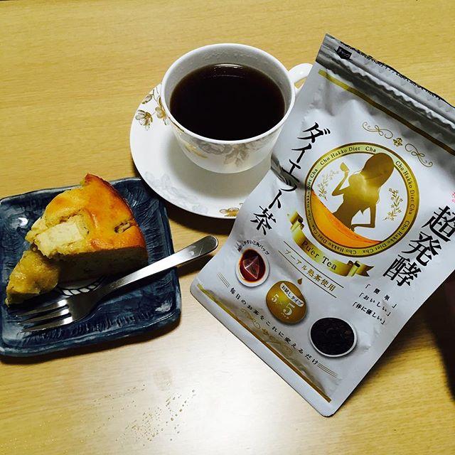 口コミ投稿:アップルナッツシナモンケーキと超発酵ダイエット茶.Tea-Labさんから超発酵ダイエッ…