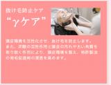 育毛剤\長春毛精/の画像(7枚目)